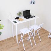 《頂堅》[1桌2椅]高腳桌椅組/吧台桌椅組/洽談桌椅組-深60x寬120x高98/公分(二色可選)(素雅白色)