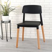 《Homelike》艾里北歐風餐椅(神秘黑)