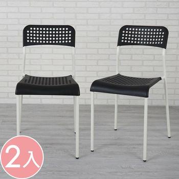 《Homelike》亞福尼餐椅-二入組(雅典黑)