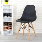 《Homelike》菲爾造型椅(沉穩黑)