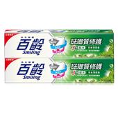 《百齡》琺瑯質修護牙膏-草本薄荷2入(150g x 2入)