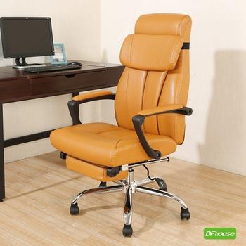 《DFhouse》漢克斯-平躺皮革辦公椅辦公椅(淺咖啡色)