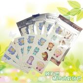 《Bunny》全新Q版12生肖長效專利可移膠驅蚊貼片(120 枚)