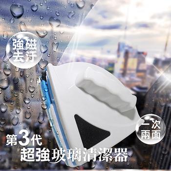 ★結帳現折★ New 第三代玻璃清潔器(加贈2組棉布)
