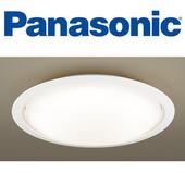 《Panasonic 國際牌》LED (第三代) 調光調色遙控燈 HH-LAZ5044209 (全白燈罩) 32.7W 110V