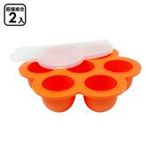 《EG Home 宜居家》七格矽膠製冰分裝盒(2入)(橘色)