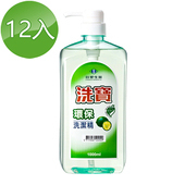 《台塑生醫》Dr's Formula 洗寶環保洗潔精1000g (12瓶/組)
