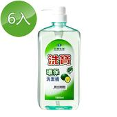 《台塑生醫》Dr's Formula 洗寶環保洗潔精1000g (6瓶/組)