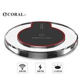 《CORAL》CORAL 無線充電座(W2)