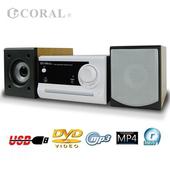 《CORAL》DVM206 迷你DVD床頭音響(DVM206)