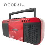 《CORAL》手提多功能卡帶收錄音機(TR-6600)
