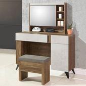 《Homelike》格林化妝桌椅組