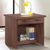 《Homelike》尚恩2.7尺二抽書桌