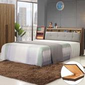 《Homelike》格林掀床組-雙人加大6尺