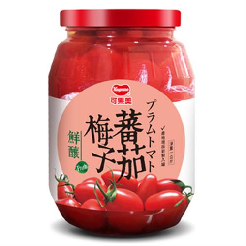 《即期2019.05 可果美》鮮釀梅子番茄(1kg/罐)
