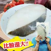 《賣魚的家》比臉還大超厚切比目魚(600G±10%/片)(3片組)