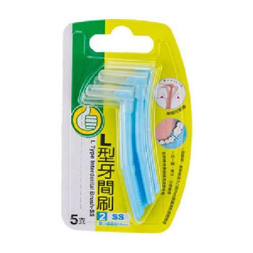 FP L型牙間刷(SS)-5入/卡(L型0.8mm)