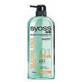 《絲蘊》無矽靈修護洗髮乳(750ml)