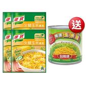《康寶》自然火腿玉米濃湯加玉米粒 4入(198.8g/組)