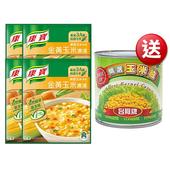 《康寶》自然金黃玉米濃湯加玉米粒 4入225.2g/組 $138