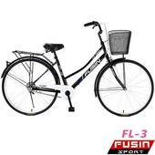 《FUSIN》FL-3 經典典雅 淑女車 26吋 單速 搭配 鋁合金輪圈(黑色)