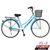 《FUSIN》FL-3 經典典雅 淑女車 26吋 單速 搭配 鋁合金輪圈(藍色)
