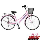 《FUSIN》FL-3 經典典雅 淑女車 26吋 單速 搭配 鋁合金輪圈(粉色)