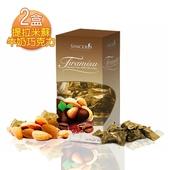 《幸福小胖》提拉米蘇杏仁牛奶巧克力(180g/盒)(X2盒)