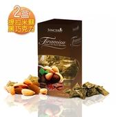 《幸福小胖》提拉米蘇杏仁黑巧克力(180g/盒)X2盒