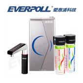 《EVERPOLL》EVERPOLL 廚下型雙溫UV觸控飲水機 EVB-298 銀色+守護升級加強除垢全效淨水組 DCP-3000