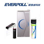 《EVERPOLL》EVERPOLL 廚下型雙溫UV觸控 飲水機 EVB-298 + 單道雙效淨水器 DC-1000 愛惠浦科技
