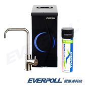 《EVERPOLL》EVERPOLL 愛惠浦科技 EP-168 + DC-1000 廚下型雙溫無壓飲水機+單道雙效複合式淨水組搭雙溫安全防燙龍頭