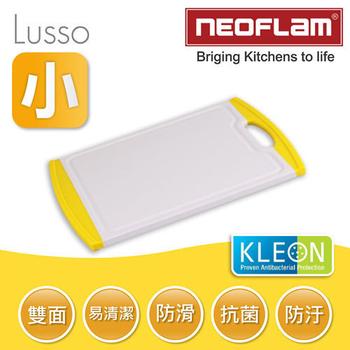 ★結帳現折★韓國NEOFLAM Lusso抗菌PP塑膠防滑砧板(29cm)