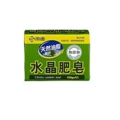 《南僑》水晶肥皂(150g*4入/包)