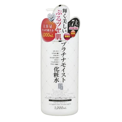 《日本鉑潤肌》白金逆齡美容液(1000ml/瓶)