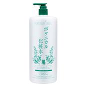 《日本鉑潤肌》植萃豐潤化妝水(1000ml/瓶)