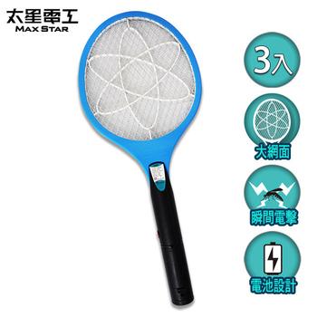 《太星電工》打耳蚊2號捕蚊拍 (電池式)(3入)