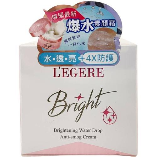 《L'EGERE蘭吉兒》光透白水感防護素顏霜(50g/罐)
