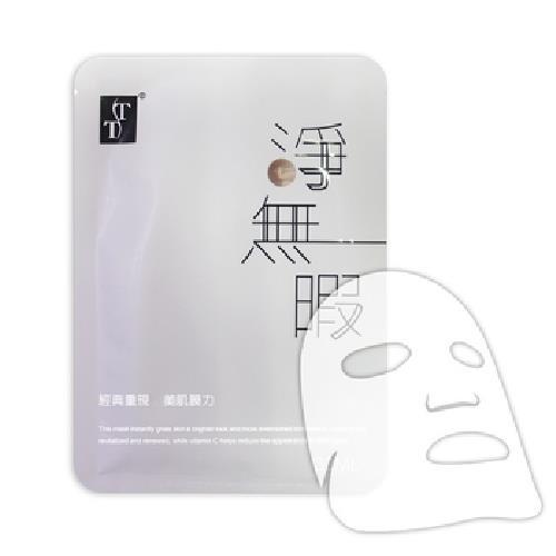 《TT 波特嫚》淨無瑕亮采煥白面膜(5入/盒)