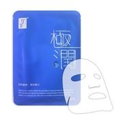 《TT 波特嫚》極潤水光保濕面膜(5入/盒)