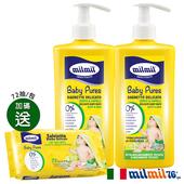 《義大利MILMIL》蘆薈植粹嬰兒舒敏沐浴洗髮露2入組(再贈濕紙巾)