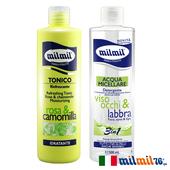 《義大利MILMIL》玫瑰&洋甘菊3合1舒敏卸妝潔膚水+舒活潤顏能量化妝水(1+1養肌組)滿888送傳統馬賽液態皂