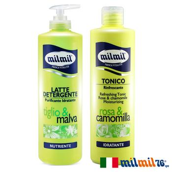 《義大利MILMIL》植萃水感溫和舒敏清潔乳+舒活潤顏能量化妝水(1+1舒活組)