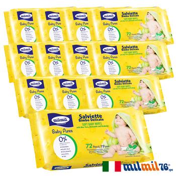 《義大利MILMIL》蘆薈植粹嬰兒舒敏溫和潔膚濕紙巾(12包/箱購)