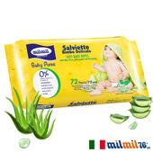 《義大利MILMIL》蘆薈植粹嬰兒舒敏溫和潔膚濕紙巾(72抽/包)
