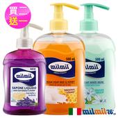 《義大利MILMIL》寵愛美肌液態皂買2送1超值3入組(白麝香+蜂蜜牛奶+贈薰衣草)