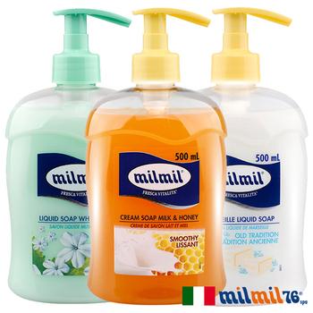 《義大利MILMIL》植粹經典三款液態皂3入組(白麝香+傳統馬賽皂+蜂蜜牛奶)