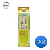 《日本三和》1000ml百分百玄米胚芽油1入 $510