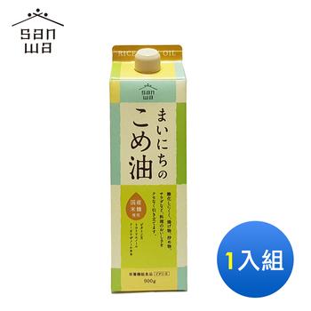 日本三和 1000ml百分百玄米胚芽油(1入)