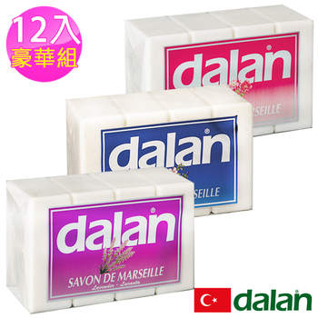 《土耳其dalan》玫瑰+經典+薰衣草馬賽皂(12入豪華組)